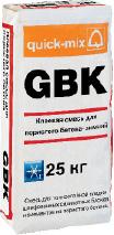 RU_qm_GBK_Winter_25kg.tif